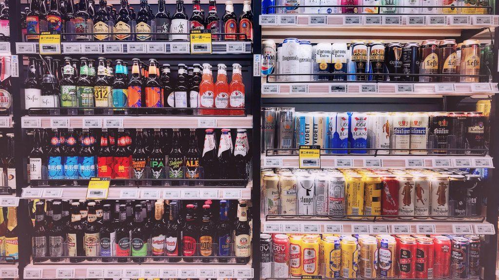 Asal Supermarket London