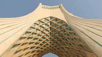 London Academy of Iranian Studies