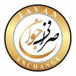 Javan Exchange