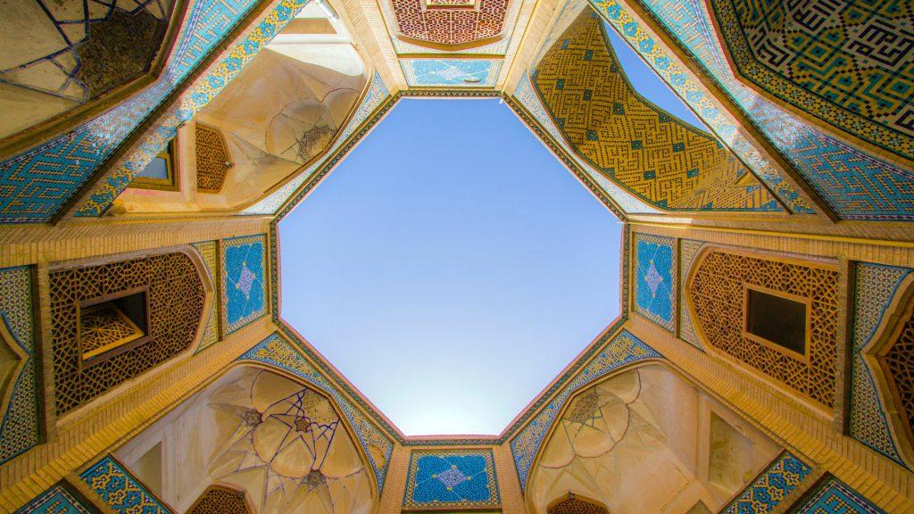 Iranian Art Bazaar